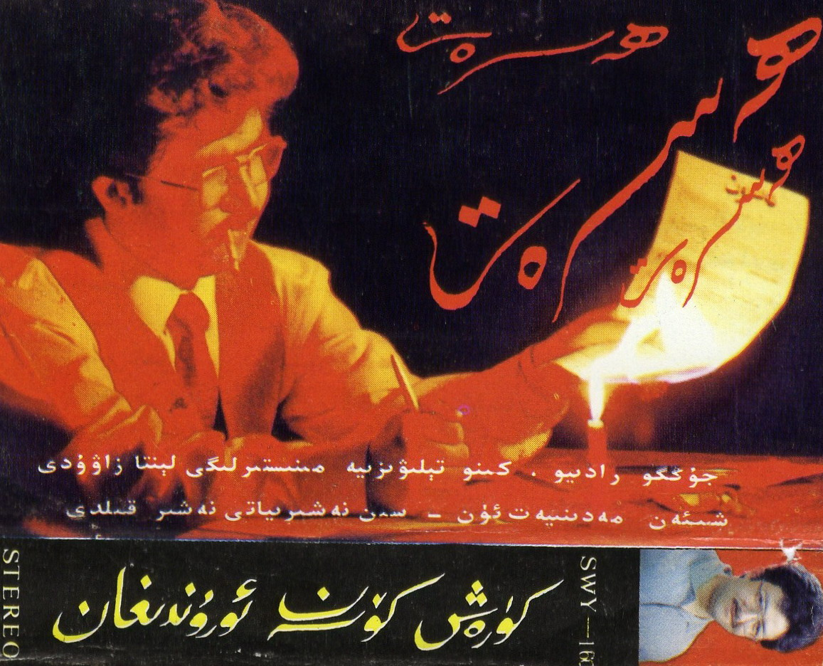 Album Muqawiqi