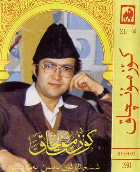 Album muqawisi